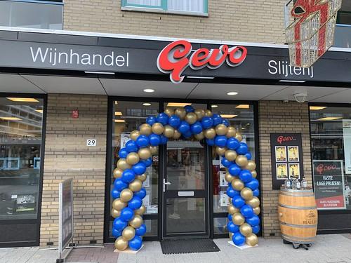 Ballonboog 6m Wijnhandel Gevo Rotterdam